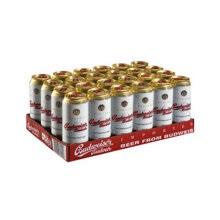 hùng 24 lon 500ml - Bia Budweiser Budvar Original ( Séc - Bia ngoại )